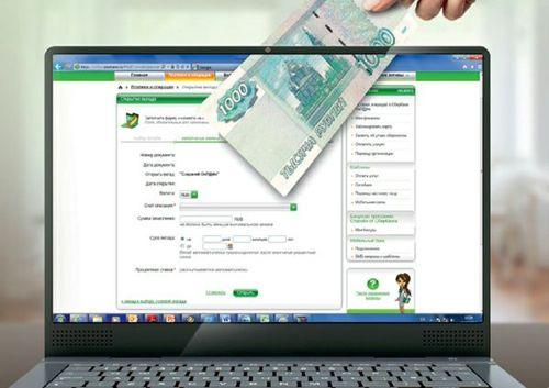 Должники по кредитам в беларуси