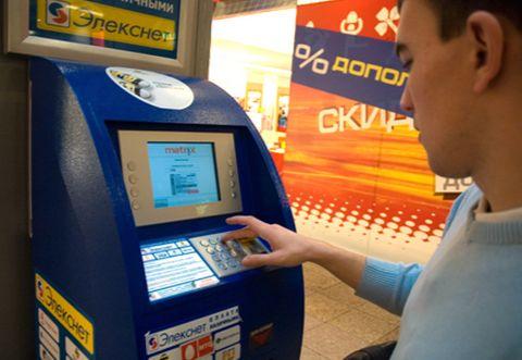 ОТП Банк оплата кредита через интернет элекснет