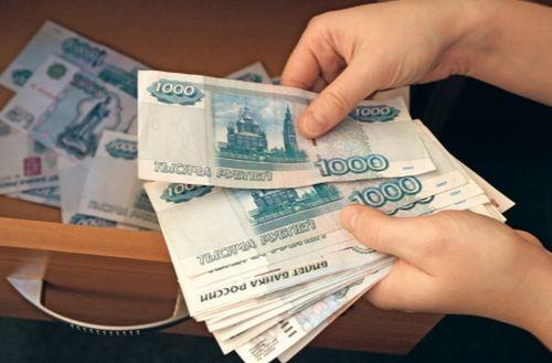 ОТП Банк оплатить потребительский кредит онлайн