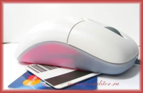 ренессанс кредит оплатить кредит онлайн через интернет-банкинг