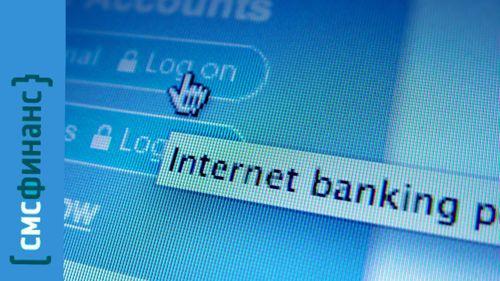 СМС Финанс личный кабинет как оплатить