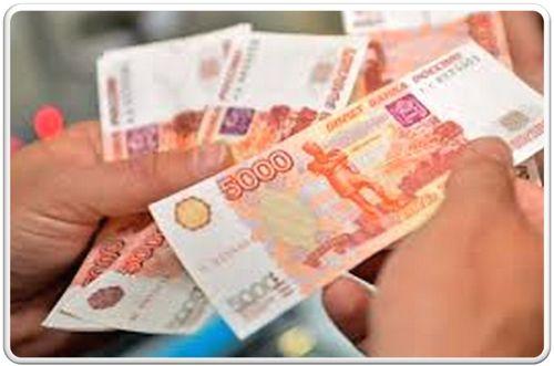 возврат долгов с физических лиц в России