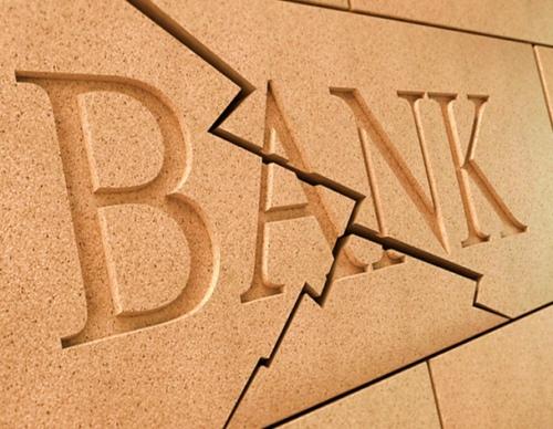 У банка отозвали лицензию, как платить кредит?