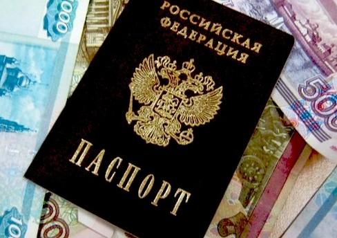 кредит от 18 лет по паспорту Сбербанк