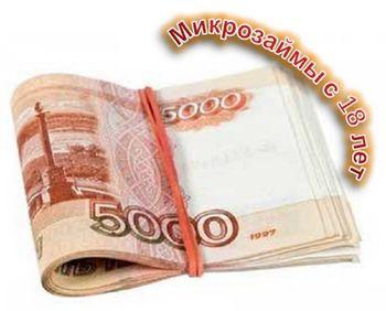 ренессанс кредит банк потребительский кредит отзывы