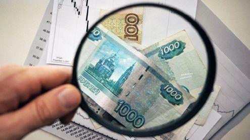деньги в долг под расписку нужно брать осторожно