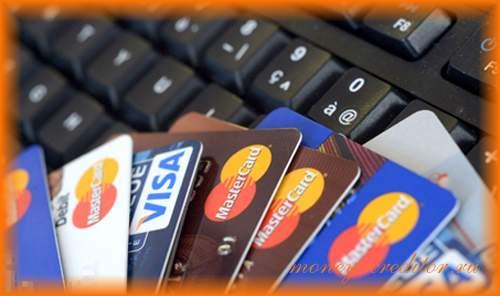 кредит онлайн без отказа принцип получения
