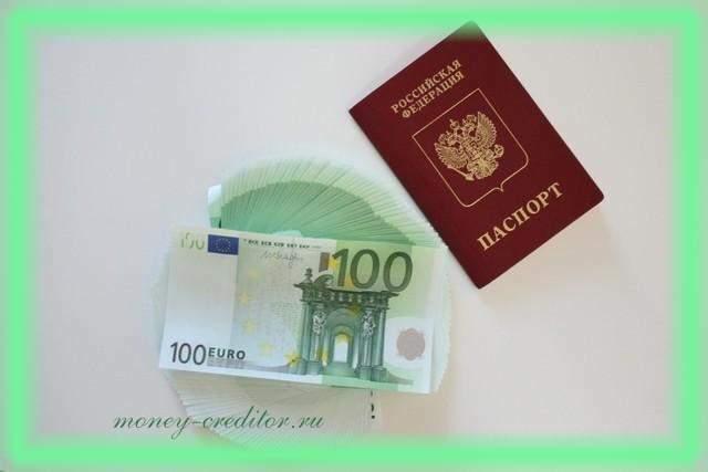 онлайн займы на карту по паспорту рф