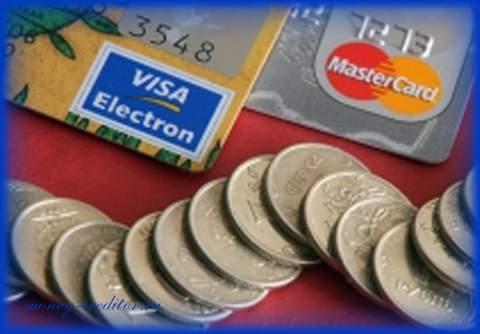 взять займ на карту без отказа онлайн за 5 минут требования