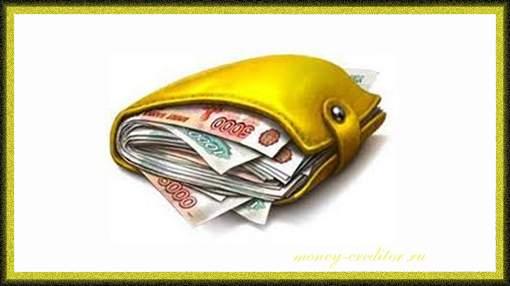 банк москвы кредит наличными погасить