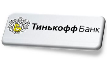 Банк Тинькофф кредит наличными онлайн заявка