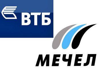 Банк ВТБ ведет переговоры о реструктуризации долга Мечел