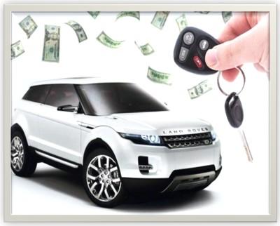 Без справки о доходах кредит под залог автомобиля в банке