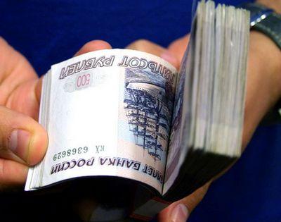 Кредит без справки онлайн россия можно ли получить кредит без паспорта