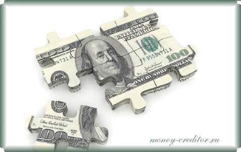 что нужно чтобы взять кредит без проблем