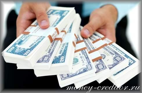 деньги под залог дома оценка