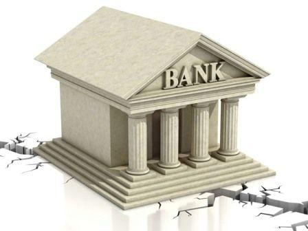 Деятельность кредитных организаций попала в весьма затруднительное положение