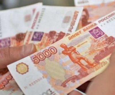 кредит на 30000 рублей без справки о доходах в день обращения займы с 18 лет онлайн