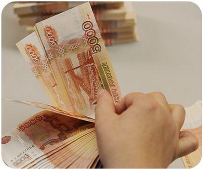 Где взять деньги в кредит? Потребительские кредиты в банке наличными по паспорту