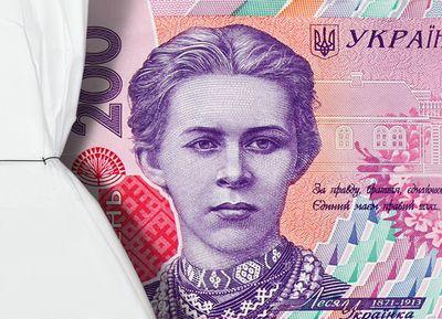 Где взять кредит наличными в Украине?