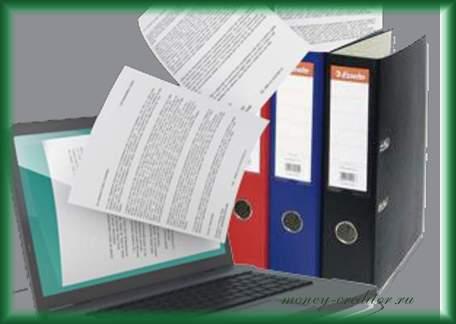 где взять кредит по двум документам без проблем