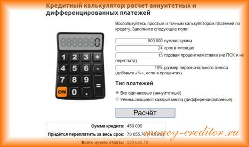 Хочу взять кредит в банке пойдем онлайн заявка на кредит наличными