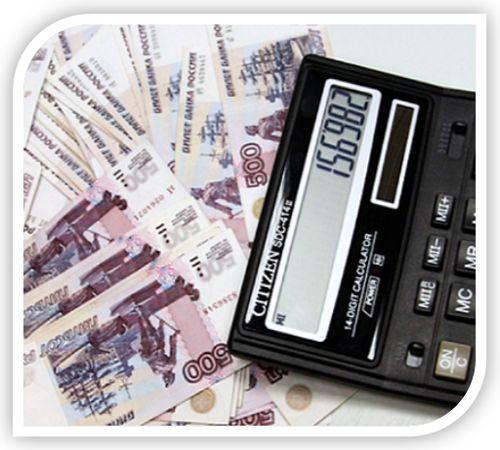 как получить деньги в кредит наличными под проценты без лишних справок