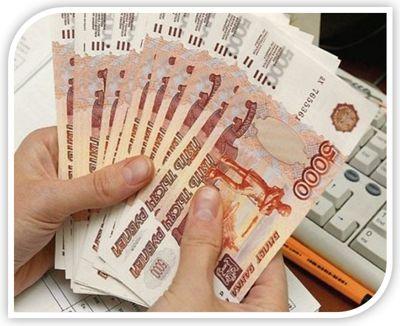 Как взять деньги в кредит наличными без справки о доходах залога и поручителей в банке?