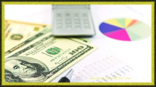 как взять кредит для малого бизнеса быстро
