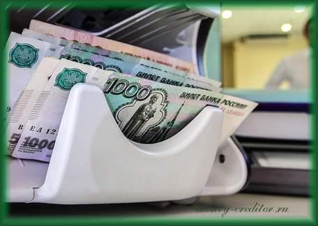 как взять кредит для малого бизнеса в банке