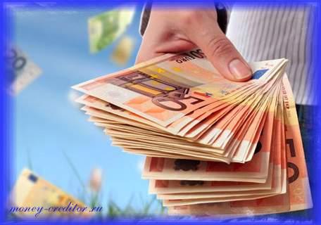 как взять кредит если не работаешь официально через кредитного брокера