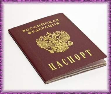 Мошенники знают, как взять кредит на чужой паспорт – Будьте внимательны!
