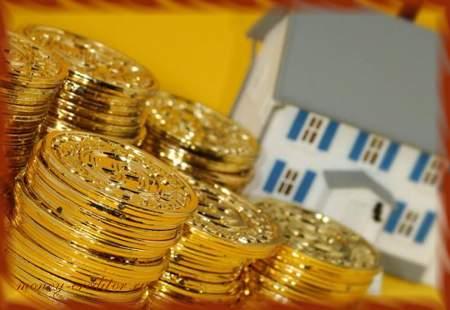 какие нужны документы для получения кредита с залогом