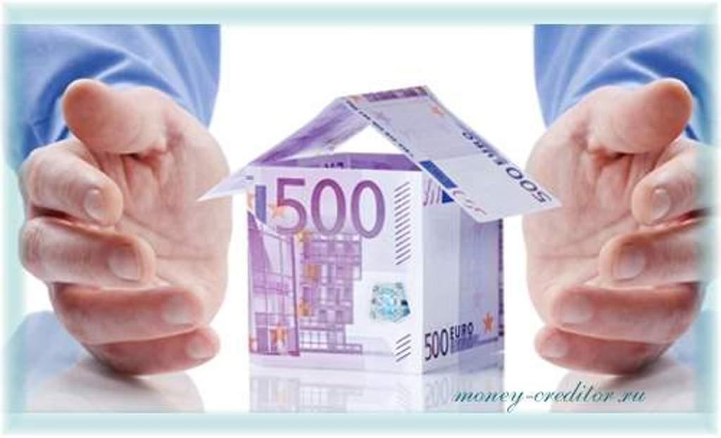 кредит без поручителей и залога что нужно для получения