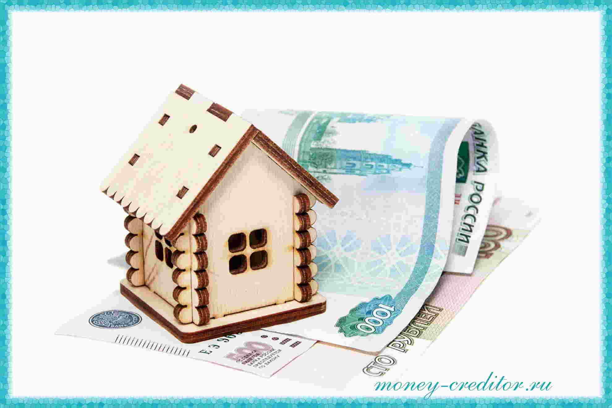 кредит без поручителей и залога условия