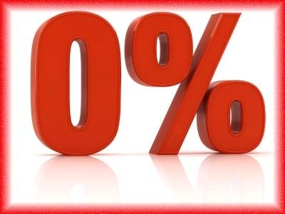 Можно ли взять кредит без процентов?