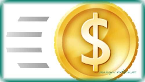 кредит без справки о доходах в банке оформить