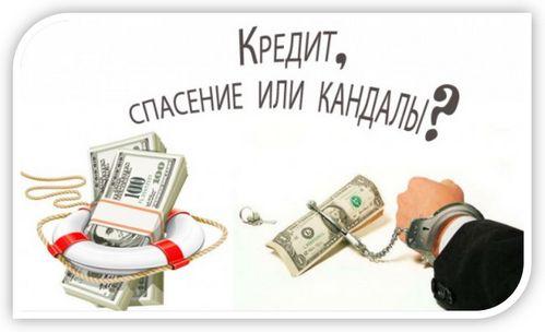 кредит наличными без подтверждения дохода
