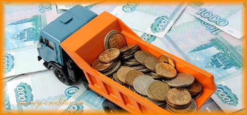 кредит наличными под залог автомобиля выгода