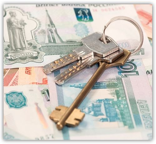 кредит под залог квартиры с плохой кредитной историей срочно в МФК или у частного кредитора