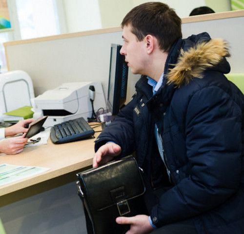 кредиты наличными по паспорту без справок