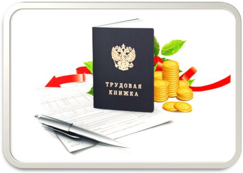 кредиты онлайн без справок и поручителей по паспорту