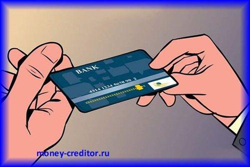 кредитка для граждан с отрицательной КИ