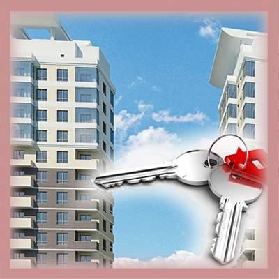 Квартиры без первоначального взноса в кредит