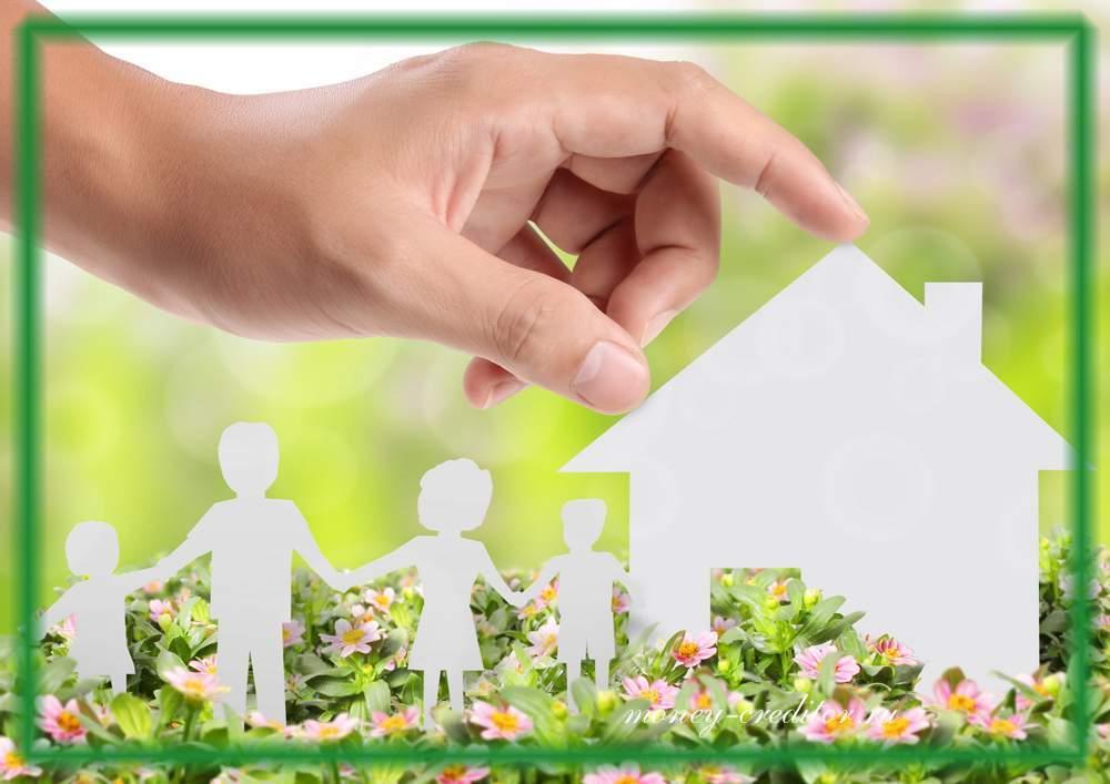 квартиры без первоначального взноса для молодых семей с детьми