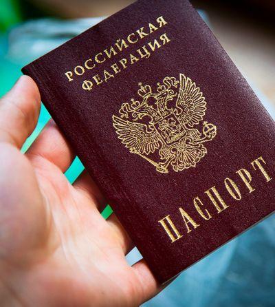 Могут ли по копии паспорта оформить кредит