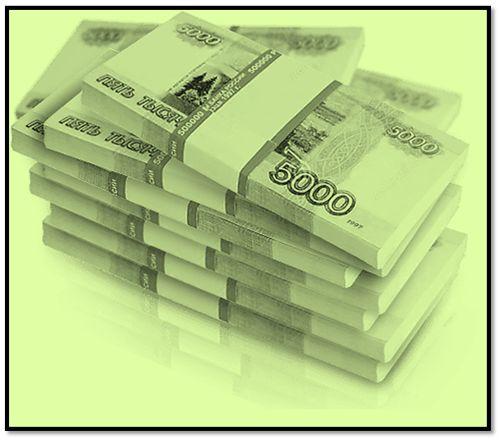 нецелевой кредит в банке под залог недвижимости не выгоден