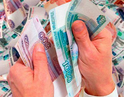 Как взять деньги в долг без справок способы получения