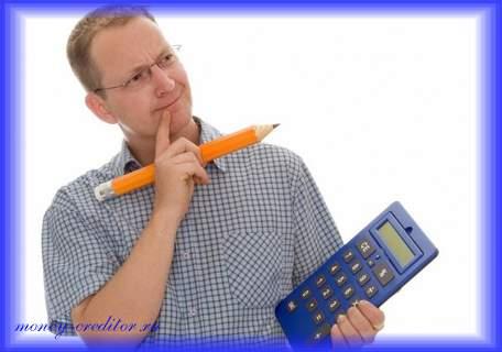 оформить кредит наличными условия