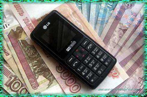 оформить кредит по телефону как подать заявку